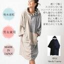 MAKA-HOU レディース 水着 デザインポンチョ 20代 30代 40代 春夏 全2色 長袖 ラッシュガード UV対策 マカホウ正規品 …