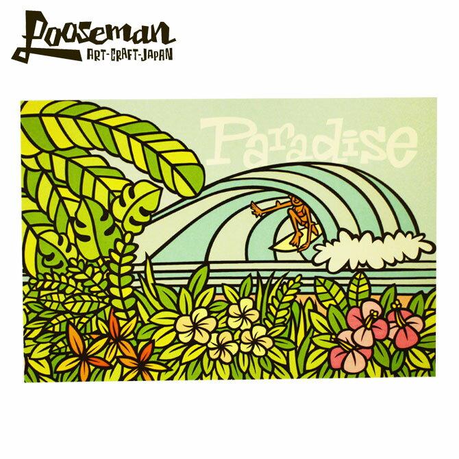 Looseman Mimaki ポストカード Paradise ルーズマン