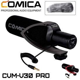 COMICA CVM-V30 PRO カメラマイク 単一指向性 コンデンサーガンビデオマイク DSLR/Canon/Nikon/Sony Panasonic用 3.5mm ブラック レッド