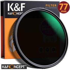 レンズフィルター K&F Concept NDフィルター 77mm 可変式 ND2-ND32 減光フィルター X状ムラなし 超薄型 レンズフィルター ネコポス 送料無料
