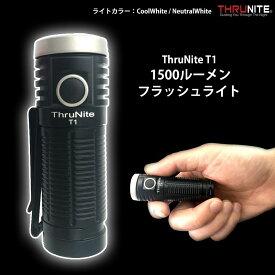 フラッシュライト ThruNite T1 磁気テールキャップ EDC 1500ルーメン CREE XHP50 充電式LED フラッシュライト 無段階調光モードあり 1100mAhバッテリー付属