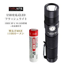 ThruNite Neutron 2C V3 USB充電式 LED フラッシュライト Max 1100 ルーメン CREE XP-L V6 LED 12-650ルーメン 18650充電池、延長チューブ付属