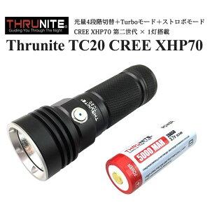 Thrunite TC20 CREE XHP70 第二世代 LED フラッシュライト【最大3800ルーメン 光量4段階切替+Turboモード+ストロボモード 26650バッテリー x 1本付属】