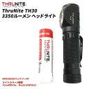 ThruNite TH30 ヘッドライト ヘッドランプ 3350ルーメン IMR18650バッテリー付