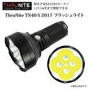 ThruNite TN40S LED フラッシュライトは最新 CREE XP-L HI*4 LED 搭載 によりMAX 4450 ルーメン、MAX照射距離 11...
