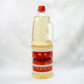 徳用!福泉)業務用 みりん風調味料 1.8L
