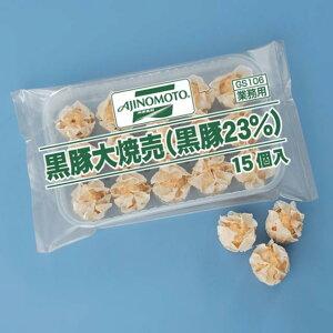 味の素) 黒豚大焼売(シュウマイ) 約27g*15入り 405g
