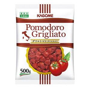 冷凍野菜 カゴメ)業務用 グリルトマト(ダイスカット) 500g