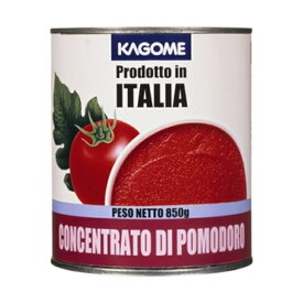 イタリア産!カゴメ)トマトペースト 2号缶 850g