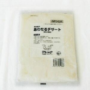 フレック) 合わせるデザート(杏仁豆腐) 500g