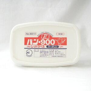 マリン) 業務用パン900 赤 マーガリン 900g