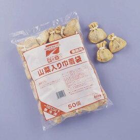 味の素) 山菜入り巾着(きんちゃく) 約30g*50個入り