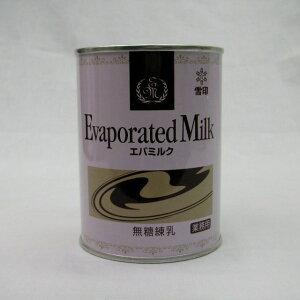 雪印) 無糖練乳 エバミルク  411g