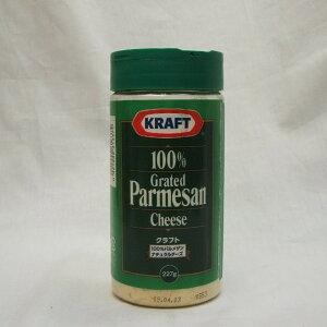 森永)業務用サイズ クラフト パルメザンチーズ 100% 227g