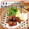 アクシーズ)薩摩ハーブ悠然どり砂肝ピリカラ揚げ冷凍1kg