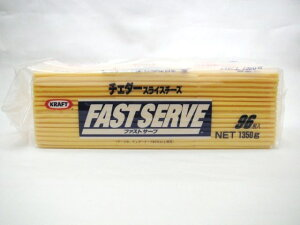 森永) KRAFT クラフト チェダーチーズ スライス  96枚 1350g