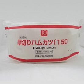 JG)厚切りハムカツ 150g*10枚入り
