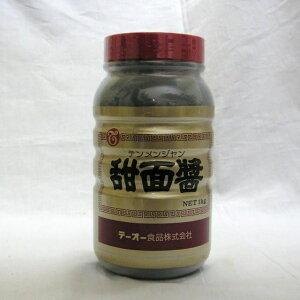 TO) 甜面醤(テンメンジャン)中華甘みそ 1kg