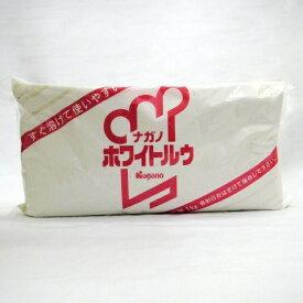 ナガノ) 顆粒 ホワイトルウ 食塩入り 1kg