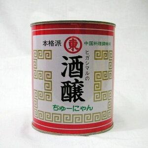 ヒガシマル)本格派 酒醸 チューニャン 2号缶 900g