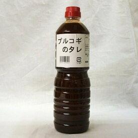 徳山) 韓国料理 プルコギのたれ 1L