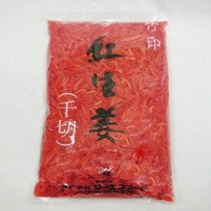 GS)竹印 紅生姜 千切 1kg
