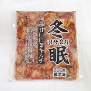 徳山物産) 冬眠 白菜キムチ 500g