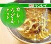 キンレイ具付麺カレーうどんセット冷凍260g