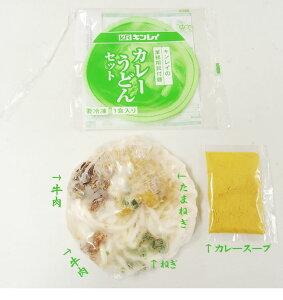 温めるだけ キンレイ 具付麺カレーうどんセット 冷凍 260g