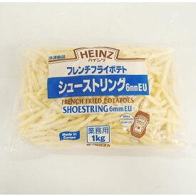 ハインツ) フレンチフライポテト シューストリングEU 冷凍 1kg