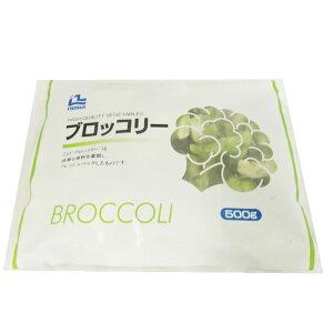 冷凍野菜 ノースイ ブロッコリー 冷凍 500g