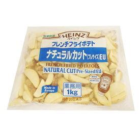 ハインツ) フレンチフライポテト ナチュラルカットEU 冷凍 1kg