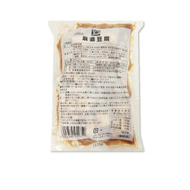 JG 麻婆豆腐 冷凍 200g