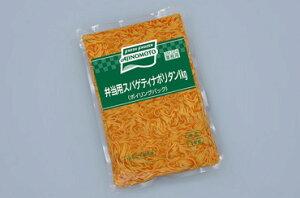 味の素 弁当用スパゲティナポリタン(ボイリングパック)1kg