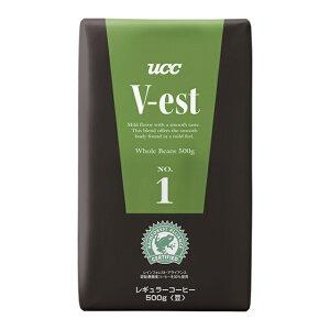 【業務用】UCC)ヴェスト V?est NO.1 (豆)500g