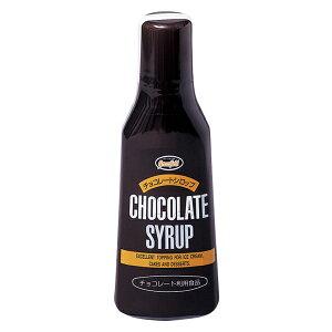 業務用食品  チョコレートシロップ  395g