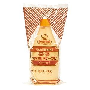 業務用 辛子マヨネーズ 1kg
