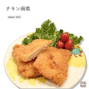 ニチレイ)チキン南蛮 100 冷凍 (10枚入り)1kg