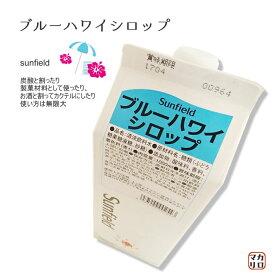かき氷用!三田飲料)ブルーハワイシロップ 1L