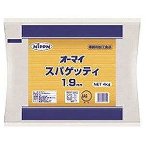 ニップン)オーマイ スパゲッティ 1.9mm 4kg【デュラムセモリナ100%】