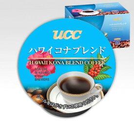 UCC)キューリグブリュースター ハワイコナブレンド Kカップ 8g×12個