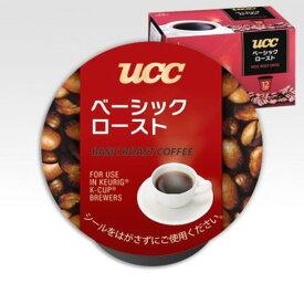 UCC)キューリグブリュースター ベーシックロースト Kカップ 8g×12個