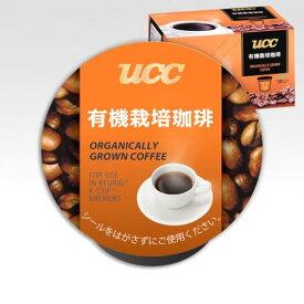 UCC)キューリグブリュースター 有機栽培珈琲 Kカップ 8g×12個