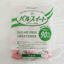 味の素)低カロリー甘味料!パルスイート スティックタイプ 120本入り