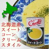 クレードル)北海道産スイートコーンクリームスタイル4号缶435g