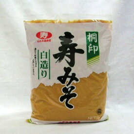 桐印 寿みそ 白造り 2kg