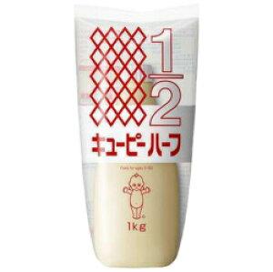 QP) キューピーハーフ マヨネーズ(チュ?ブ) 1kg