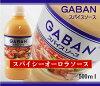 味の素)GABANスパイスソーススパイシーオーロラソース500ml