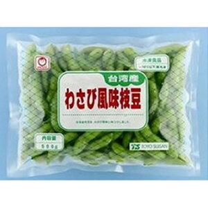 冷凍枝豆 東洋水産) わさび風味枝豆 冷凍 500g