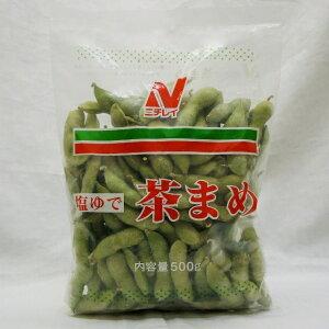 冷凍えだまめ ニチレイ) 塩ゆで 茶豆  500g